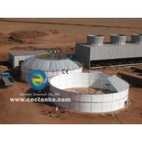 Buy cheap EPC USR/CSTR Biogas Anaerobic Fermentation Biogas Storage Tank  Waste to Energy Project Plant product