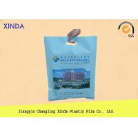 Quality China Factory In Hospital Used Light Blue&White Color Die Cut Handle Bags Recycled  bags wholesale