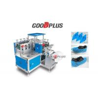 Quality Industrial Non Woven Shoe Cover Making Machine Aluminium Alloy Structure wholesale