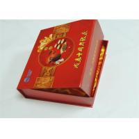 Quality Magnetic Closure Gift Box Printing Coated Paper + Cloth / Silk W-O Binding Red Color wholesale