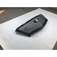 China Radiator Custom Car Grill Covers Heavy Duty Vinyl Outer Layer High Protection on sale