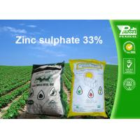 Quality 7446-19-7 Zinc Sulphate 33% Granule Chemical Fertilizers And Pesticides wholesale