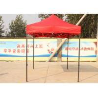 Quality Logo Branded Gazebo Canopy Tent Sun Shelter Dust Resistant , Easy Install wholesale
