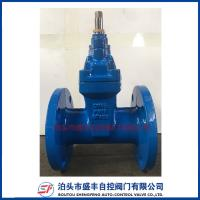 Quality Non Rising Stem ductile iron Gate Valve wholesale