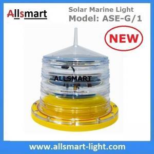 Buy cheap 4NM Solar Marine Warning Lantern Light Beacons Signal Light Sea Buoy Lamp for Boat Aquaculture Ports & Harbors Offshore from wholesalers