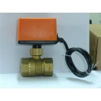Quality AC24V switch Type Electric DN25 2 Way Motorized Valve for Heating System wholesale