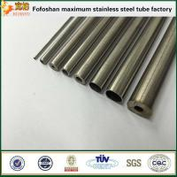 Cheap Stainless Steel Precision Welded Tubes 316 SUS316 grade capillary tube for sale
