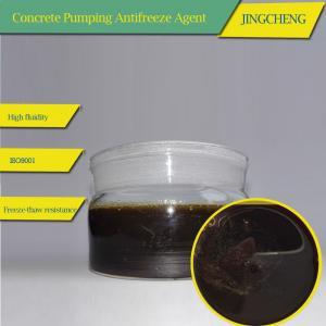 China Anti-Freezing Pumping Agent Concrete Admixture on sale