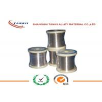 Quality ERNiCu - 70 1.0mm 2.5mm Copper Nickel Alloy Wire ASTM Standard For Welding wholesale