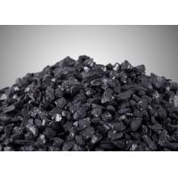 Quality Graphite Carbon Additive Recarburizer Black Lumpy Particles Strong Adsorption wholesale