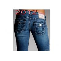 China T-R Women Cotton Skinny Jeans (JEAN200837) on sale