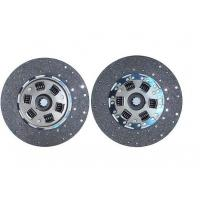 "Quality SA1 Clutch Kit Bedford 13"" wholesale"