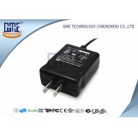 Quality Durable Wall Mount Power Adapter 5v 3a 120g with ULCertification wholesale