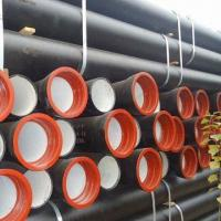 China Self-restrained and T-type Joint Ductile Cast Iron Pipes, K9, with Cement Lining on sale