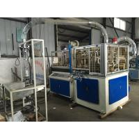 Quality Automatic PLC control Paper Cup Making Machine Speed 80-100pcs/min wholesale