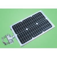 Cheap 15W Integrated PIR Sensor solar  Led Garden street light 1500LM - 1650LM for sale