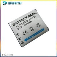 Quality digital camera battery for Casio NP-120 wholesale