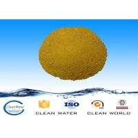 Quality Heavy metal ions removal chemicals polyferric sulfate for industrial wastewater wholesale