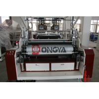 Quality 2 Layer Blown Film Extruders , Pe Extruder Machine 20 - 120kg / H wholesale