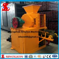Buy cheap Slag fluorite microsilica iron ore fines coal dust charcoal mineral powder hydraulic briquetting machine factory price from wholesalers