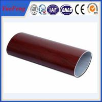 Quality Oval tube of aluminum extrusion, oval tubes extruded aluminum,7075 t6 Aluminium Alloy Tube wholesale