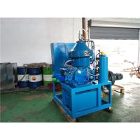 Quality Automatic Type Centrifugal Oil Purifier for Lube Oil Cooking Oil and Turbine Oil Filtration wholesale