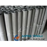 Cheap SUS410(S41000)/SUS430(S43000) Magnetic Stainless Steel Wire Mesh for sale
