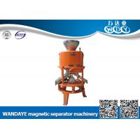 Quality 20000 Gauss Non Ferrous Metal Dry Magnetic Separator Machine For Iron Elimination wholesale