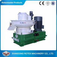 Buy cheap Centrifugal Vertical Ring Die Pellet Machine Make Pellets For Wood Chip Sawdust from wholesalers