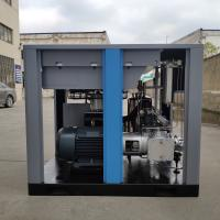 Quality 7.5kw/10hp 8bar/116psi water lubricant oil free screw air compressor for food industry oil free air compressor wholesale