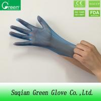 Quality OEM AQL 1.5 / 2.5 / 4.0 Blue P Free Disposable Vinyl Gloves Medical Grade wholesale