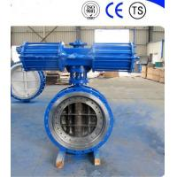 Quality Pneumatic Metal Seat Butterfly Valves DN300 PN10 For Industrial Waste Water wholesale