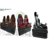 Quality Indoor Pneumatic Control System 4D Cinema Motion Seat, Cinema Chair 1 / 2 / 3 persons/ set wholesale