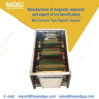 Quality Strong Magnetic Separator Machine For Plastic Industry / Silica Sand / Ceramics / Plastic wholesale
