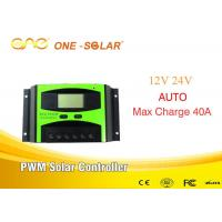 Quality PWM Solar Panel Battery Charger Controller For Electrionic Inverter Converter wholesale