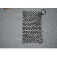 Quality 304 6*8 Inch Stainless Steel Chainmail Scrubber / Chainmail Cast Iron Scrubber wholesale