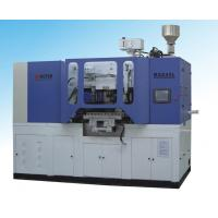 Quality 1000 LITERS HDPE Blow Molding Machine Energy wholesale