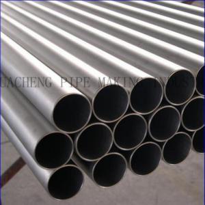 Quality E155 E275 E355 E195 E235 Furniture ERW Steel Tubes , Cold Drawn Large Diameter Steel Pipe wholesale