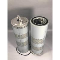 China ZAX200-6 ZAX330 Hydraulic Tank Filter , Hydraulic Oil Water Separator Filter Corrosion Resistant on sale
