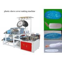 Quality Plastic Sleeve Cover Making Machine wholesale
