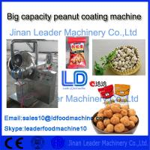 Quality Peanut Sugar Coating Machine Super quality can be sesame fennel wholesale