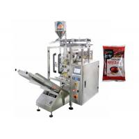 Buy cheap Pillow Bag , Automaitc Liquid Packaging Machine , 500ML Cooking Oil Packaging Machine from wholesalers