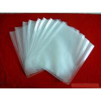 Buy cheap clear PE bag plastic bag manufacture from wholesalers