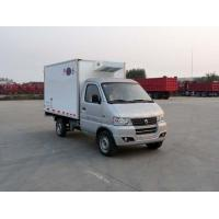 Quality CLWAKL5021XLCDFA open music refrigerated trucks0086-18672730321 wholesale