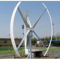 Quality Vertical Axis Maglev Wind Turbine Generator 300W 500W 1kw 3kw 5kw 10kw wholesale