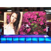 China IP 65 Damp Proof LED Video Screens Outdoor Advertising 1R1G1B SMD2727 on sale