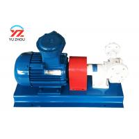 China Customized Horizontal Turbine Pump For Gas Station , LPGP-150 LPG Filling Pump on sale