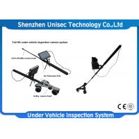 Buy cheap 7 inch DVR System under vehicle inspection camera system with for security checking from wholesalers