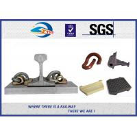 Buy cheap Pressed Steel Plate Rail Fastener Railway China Factory from wholesalers