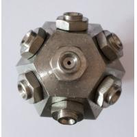 China XWT fire protection fine atomizing nozzle (middle and high pressure type) on sale